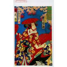 Utagawa Kunisada: 「白拍子花子 市川団十郎」 - Waseda University Theatre Museum