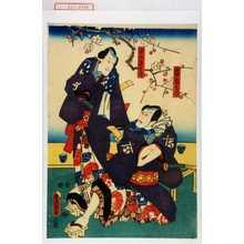 Utagawa Kunisada: 「雷庄九郎」「安の平兵衛」 - Waseda University Theatre Museum