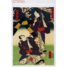 Utagawa Kunisada: 「安ノ平兵衛」「雁文七」 - Waseda University Theatre Museum