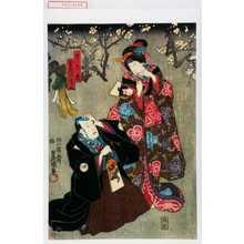 Utagawa Kunisada: 「十六夜」「☆☆や傳三」 - Waseda University Theatre Museum