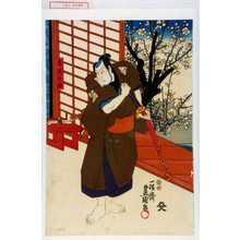 歌川国貞: 「赤沢十内」 - 演劇博物館デジタル