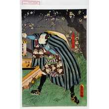 Utagawa Kunisada: 「赤沢十内」 - Waseda University Theatre Museum