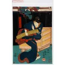 Utagawa Kunisada: 「鬼王女房月小夜」 - Waseda University Theatre Museum