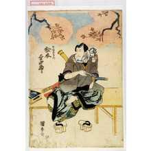 Utagawa Kuniyasu: 「布袋市右エ門 松本幸四郎」 - Waseda University Theatre Museum