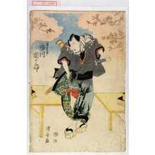 Utagawa Kuniyasu: 「雷庄九郎 市川団十郎」 - Waseda University Theatre Museum