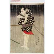 Utagawa Toyokuni I: 「福清 市川団十郎」 - Waseda University Theatre Museum