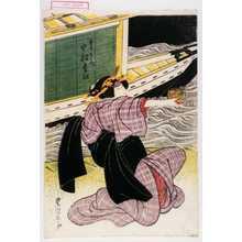 Utagawa Toyokuni I: 「芸者おはつ 中村松江」 - Waseda University Theatre Museum