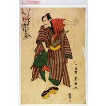 Utagawa Toyokuni I: 「こくもん庄兵へ 松本幸四郎」 - Waseda University Theatre Museum