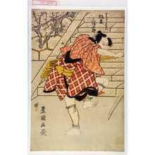 Utagawa Toyokuni I: 「せんどう忠右衛門 坂東三津五郎」 - Waseda University Theatre Museum