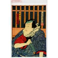 Ochiai Yoshiiku: 「野晒五助 市村家橘」 - Waseda University Theatre Museum