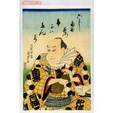 Utagawa Kunisada II: 「六じ南無右衛門 市かはたん蔵」 - Waseda University Theatre Museum