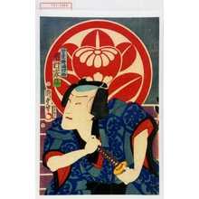 Utagawa Kunisada II: 「男達野晒☆助 市村家橘」 - Waseda University Theatre Museum