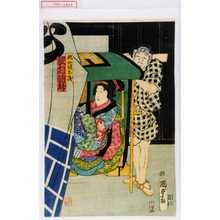Utagawa Kunisada II: 「詫助娘小幾 沢村訥升」 - Waseda University Theatre Museum