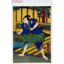 Toyohara Kunichika: 「雪枝早織之助 市村家橘」 - Waseda University Theatre Museum