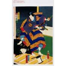 Utagawa Kunisada II: 「雪枝小織之助 市村家橘」「こし元米の 市川米五郎」 - Waseda University Theatre Museum
