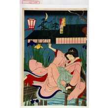 Toyohara Chikanobu: 「ほとゝぎす 中村福助」 - Waseda University Theatre Museum