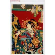 Toyohara Kunichika: 「傾城さつき 中村福助」 - Waseda University Theatre Museum