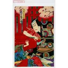 Utagawa Kunimasa III: 「御所之五郎蔵 尾上菊五郎」 - Waseda University Theatre Museum