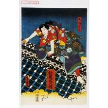 Utagawa Kunisada: 「犬塚信乃」「放竜閣之場」 - Waseda University Theatre Museum