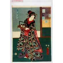 二代歌川国貞: 「☆六娘濱路」 - 演劇博物館デジタル