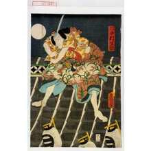 歌川国貞: 「犬坂信乃 中村芝翫」 - 演劇博物館デジタル