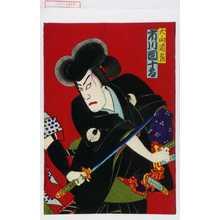 Toyohara Chikanobu: 「犬山道節 市川団十郎」 - Waseda University Theatre Museum
