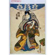 Utagawa Toyoshige: 「久次 坂東蓑助」 - Waseda University Theatre Museum