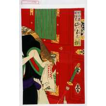 Utagawa Toyosai: 「明治座新狂言 山門五三の桐」 - Waseda University Theatre Museum