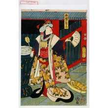 Utagawa Kunisada: 「祇園のおりつ」 - Waseda University Theatre Museum