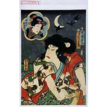 Utagawa Kunisada: 「児捨若丸 後二石川五右衛門」「祇園のおりつ」 - Waseda University Theatre Museum