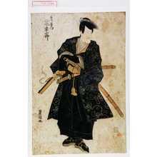 Utagawa Toyokuni I: 「石川五右衛門 松本幸四郎」 - Waseda University Theatre Museum