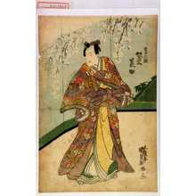 Utagawa Kunisada: 「金吾久秋 坂東蓑助」 - Waseda University Theatre Museum