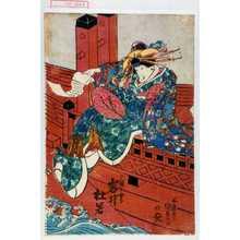 Utagawa Kunisada: 「三国小女郎 岩井杜若」 - Waseda University Theatre Museum