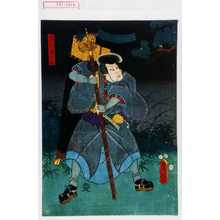 歌川国貞: 「赤松重太丸」 - 演劇博物館デジタル