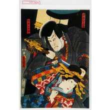 Utagawa Kunisada: 「浦橋八十助」「傾城小女郎」 - Waseda University Theatre Museum