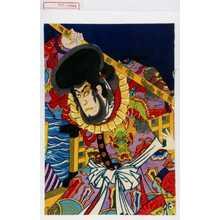 Utagawa Toyosai: - Waseda University Theatre Museum