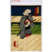 Utagawa Kuniaki: 「伊勢屋仙太郎 中村福助」 - Waseda University Theatre Museum
