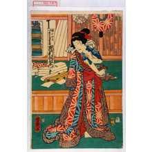Ochiai Yoshiiku: 「娘おなみ 実ハ弁天小僧菊之助 市村羽左衛門」 - Waseda University Theatre Museum