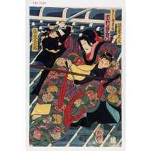 Utagawa Yoshitsuya: 「弁天小僧菊の助 市村羽左衛門」「坂東三八」「坂東又太郎」 - Waseda University Theatre Museum
