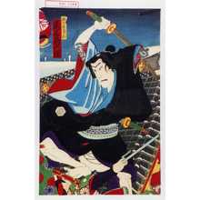 Utagawa Kunisada: 「弁天小僧菊之助 尾上菊五郎」 - Waseda University Theatre Museum