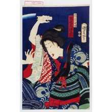 国政: 「だつきのお百 坂東三津五郎」 - Waseda University Theatre Museum