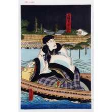 Utagawa Kunisada: 「左膳 実ハ幸蔵」 - Waseda University Theatre Museum