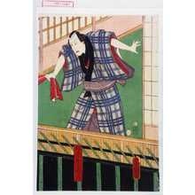 Utagawa Kunisada: 「松葉屋文三」 - Waseda University Theatre Museum