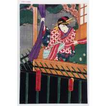 Utagawa Kunisada: 「松葉屋松山」 - Waseda University Theatre Museum