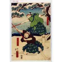 Utagawa Kunisada: 「とり手くに平」「とり手村内」 - Waseda University Theatre Museum