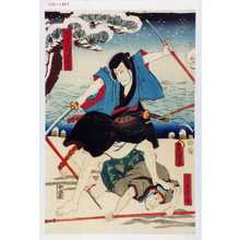 Utagawa Kunisada: 「稲葉小僧次郎吉」「とり手幸平」 - Waseda University Theatre Museum