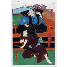 Utagawa Kunisada: 「篠原軍八」「夏目四良三郎 後速見稚次郎常春」 - Waseda University Theatre Museum