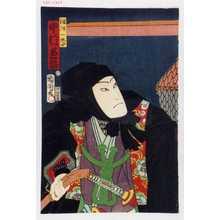 Toyohara Kunichika: 「釼沢一学 中村芝翫」 - Waseda University Theatre Museum