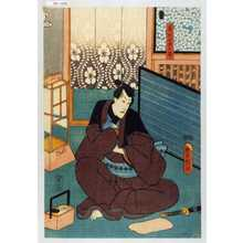 歌川国貞: 「夏目四良三郎」 - 演劇博物館デジタル