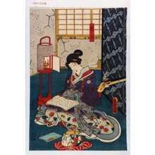 Utagawa Kunisada: 「越路」 - Waseda University Theatre Museum